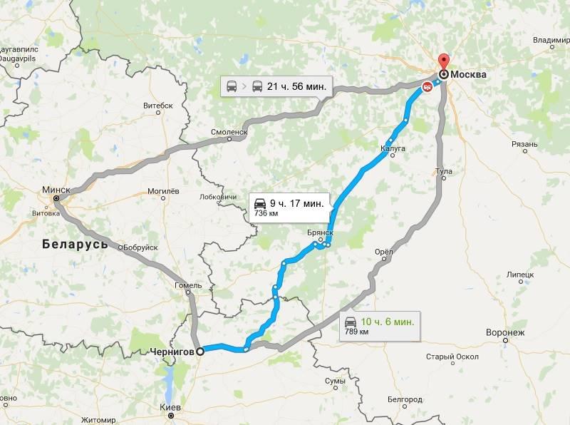 Чем доехать днепропетровск москва