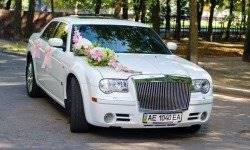 Chrysler 300C (белый) №2